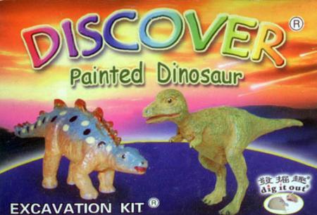 раскраска динозавра интернет магазин детские игрушки