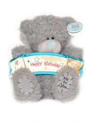 Мишка Tatty Teddy 20см - с плакатом Happy Birthday